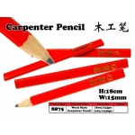 8875 Wood Carpenter Pencil