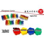 8894 KIJO Fancy Pencil Sharpener