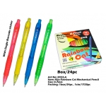 8922-A KIJO Rainbow Cat Mechanical Pencil