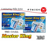 LF8977 KIJO Master King Laminating Film