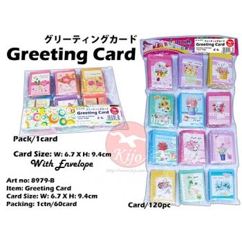 8979-B Greeting Card