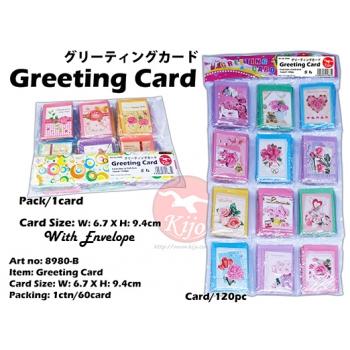 8980-B Greeting Card