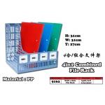 9162 KIJO 4 in 1 Combined File Rack