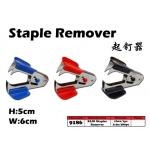 9186 Kijo Staple Remover