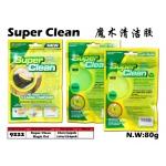 9222 Super Clean Magic Gel