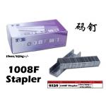 9239 1008F TDS Stapler
