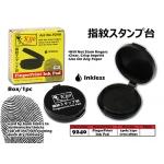 9240 KIJO Fingerprint Ink Pad