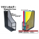9265 KIJO Single Magazine Case