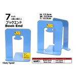 Book End Supplier