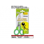 9313 KIJO 135mm Stainless Steel Scissors