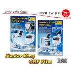9708 KIJO Master King OHP Film