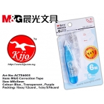 ACT56003 M&G Correction Tape Blue