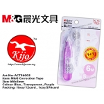 ACT56003 M&G Correction Tape Purple