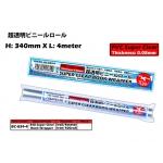 BC-834-4 340mm Super Clear Book Wrapper
