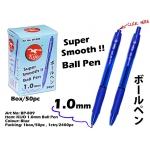 BP-809 KIJO 1.0mm Ball Pen-Blue