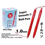 BP-809 KIJO 1.0mm Ball Pen-Red