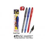 BPS8786-07 KIJO 0.7mm Oil Gel Ink Pen
