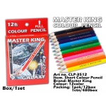 CLP-3512 Short Master King Colour Pencil