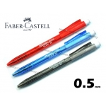 Faber Castell  Super Click X5 Pen 1425 Red