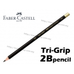 Faber Castell Tri Grip 2B Pencil