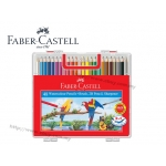 Faber Castell Watercolour pencil 48 colour