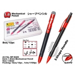 MP-8685 KIJO 1.8mm Mechanical Pencil