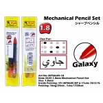 MPS8685-18 KIJO 1.8mm Mechanical Pencil Set