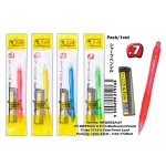 MPS8922A-07 Kijo 0.7mm Mechanical Pencil Set