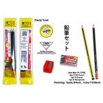 P-1795 KIJO Exam Prepare 2B Pencil Set
