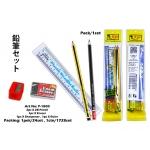 P-1800 KIJO Exam Prepare 2B Pencil Set
