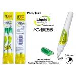 P9317-2 KIJO Liquid Correction Pen Set