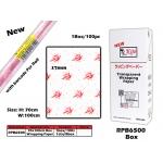 RPB6500 KIJO Boxes Wrapping Paper