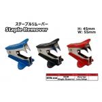 STR-100 KIJO Staple Remover