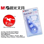 T-5130 (ACT18002) M&G Correction Tape Purple