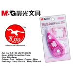T-5130 (ACT18002) M&G Correction Tape Red