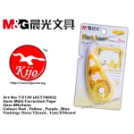 T-5130 (ACT18002) M&G Correction Tape Yellow