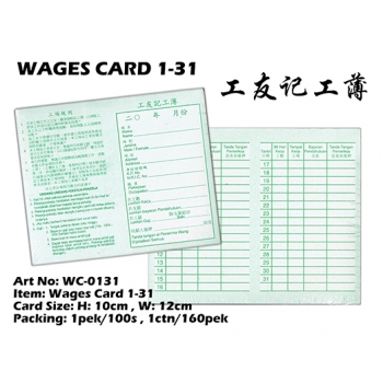WC-0131 Wages Card 1-31