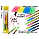 P-1858 Kijo Pencil with Cap Set