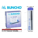SL-7024 Buncho 0.5mm Pencil Lead