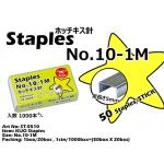 Staples Supplier