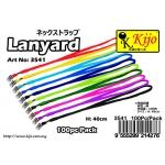 Lanyards Supplier