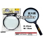 Magnifier Supplier