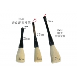 3547 22cm china brush