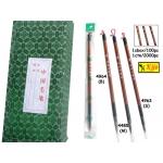 4963 KIJO China Brush S
