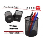 6285 Kijo Metal Pen Stand