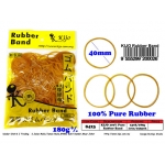 8423 Kijo Impoter 180g Brown Rubber Band