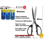9018 21cm Stainless Steel Scissors