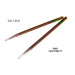 9069 (B) China Brush
