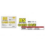 9296 KIJO B5-Size Card Case