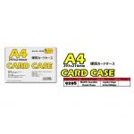 9298 KIJO A4-Size Card Case